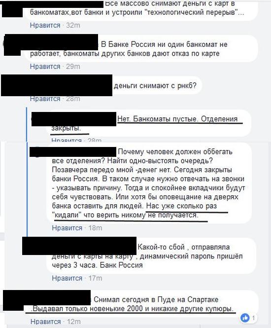 ЯЛТА банк
