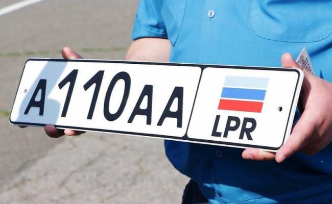 1475584551_e-news.su_lnr_avtomobilny_gosnomer
