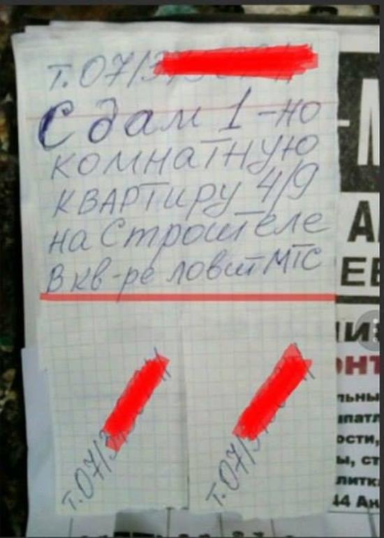 «ДНР» без Vodafone: в Донецке едут на линию фронта, в Горловке сдают квартиры