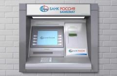 bank_rossiya