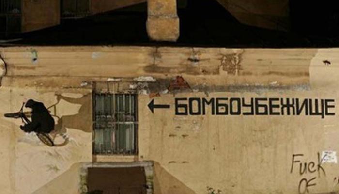 bomboubezhishe