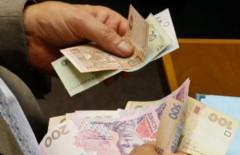pensii-ukraina