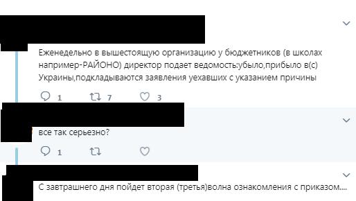 ДОНЕЦ ВЫез