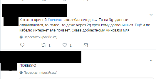 Донецк интер