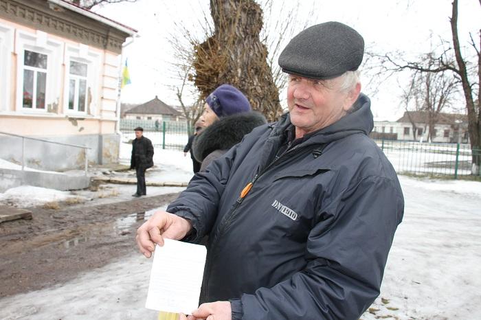 Леонид и чек