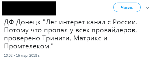 ТТТТТТТТТТТТ