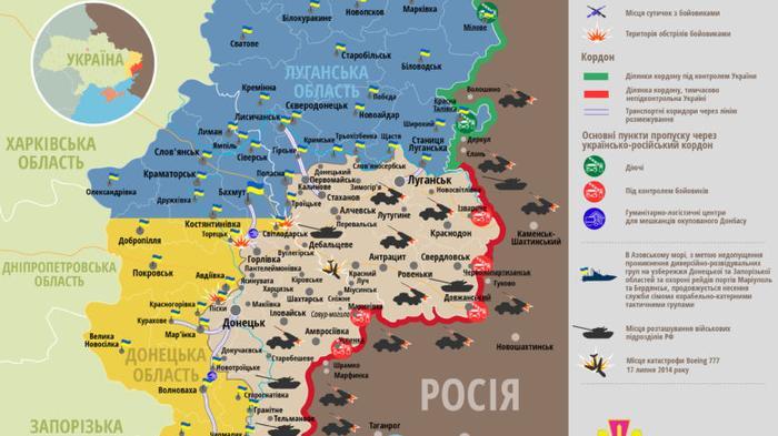 RNBO_map_ukr [Восстановлен]2