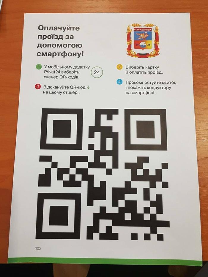 28534977_1691416164249251_1127353502_n