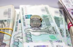 dan-news.info-2018-01-26_11-02-10_242691-ruble-1571339_960_720-768x512
