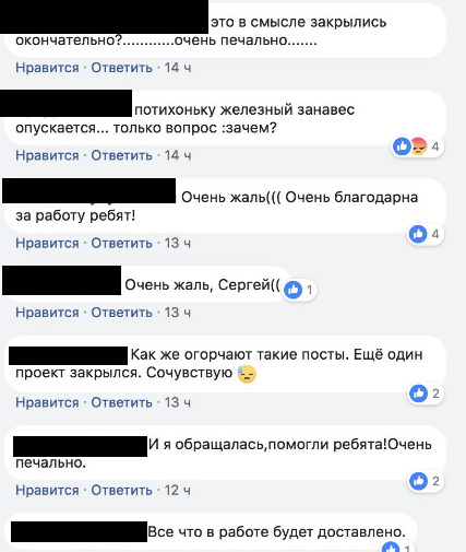 ДНР ПОЧТА