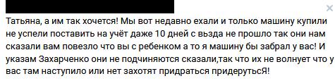 ЖЖЖЖЖЖЖЖЖ