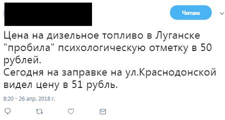 Л БЕНЗИН