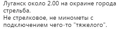 РРРРРРРРРРРР