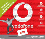 vodafone_red_images_2184246667