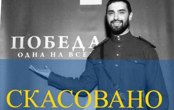События дня: как освободить Сенцова, «петля» ВСУ вокруг Донецка и Одесса против Козловского