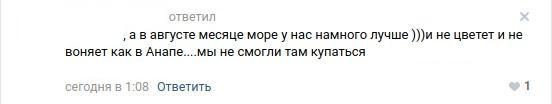 Крымчане и россияне рассказали о впечатлениях после первых поездок по Керченскому мосту