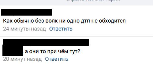 ДОН1111