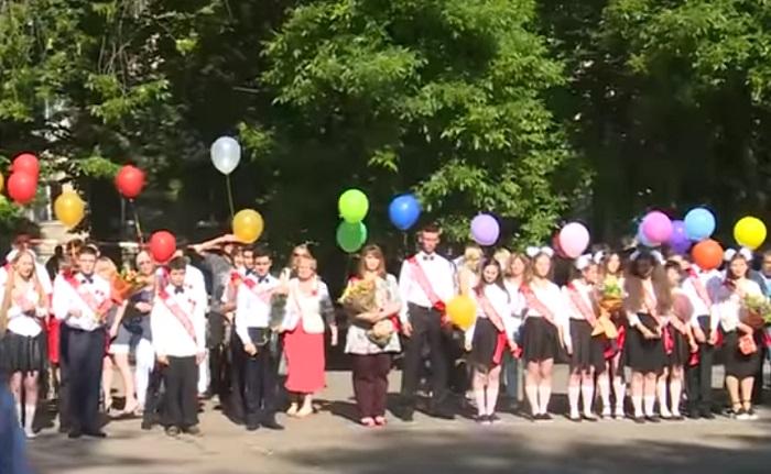 Донецк1