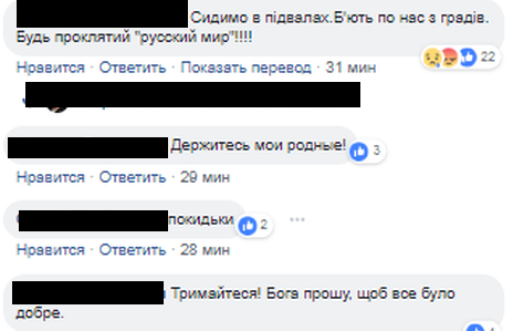 ТТТТТТТТТТТ