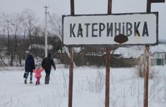 табличка Катеринівка_result