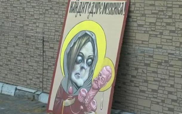 События дня: Украина против WebMoney, планы Юлии Скрипаль и карикатурная истерика Поклонской