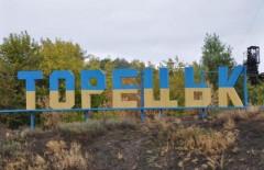 18398041-pod-toreckom-podtaplivayutsya-dve-shakh