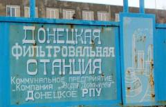 19606782-doneckaya-filtrovalnaya-stanciya-ostano