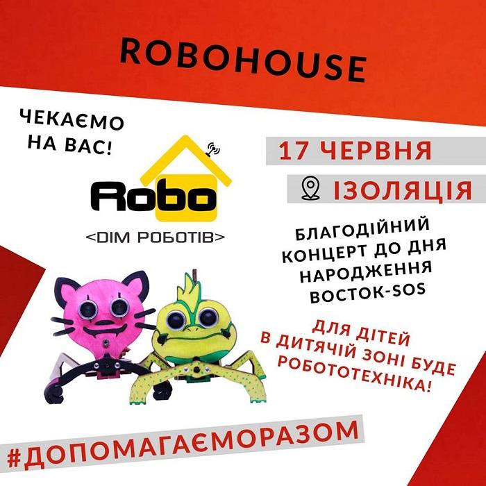В честь четырехлетия основания «Восток-SOS» в Киеве состоится благотворительный концерт